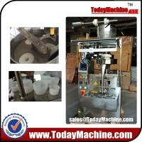 Buy cheap Fully automatic bianchi coffee bag packaging machine for quad seal bag with from wholesalers
