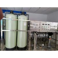 Buy cheap 1000L small reverse osmosis/ro water purifier/water purification machine Water from wholesalers