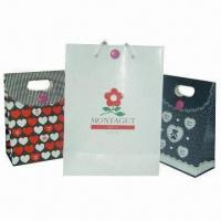 Buy cheap Music Bags, Customized Logos and Colors are Accepted product