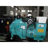 Buy cheap Skid mounted196kw Cummins diesel generator power stamford auto changeover switch from wholesalers