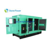 Buy cheap ISO Standard Super Quiet Diesel Generators With Engine HC12V132ZL-LA1A from wholesalers