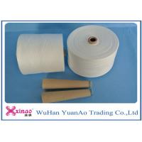 Buy cheap 30/2 & 30/3 Bright 100% Spun Polyester Yarn on Paper Cone / Plastic Cone / Hank product