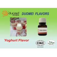 Buy cheap Synthetic Yoghurt Flavor Milk Flavour Powder For Yogurt Production product
