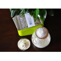 Buy cheap NSF GMP Approval Methyl Sulfonyl Methane MSM Supplement 107℃ Melting Point product
