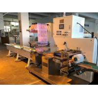 Buy cheap Full Servo Three Side Sealing Noodles Packing Machine Pillow Type product