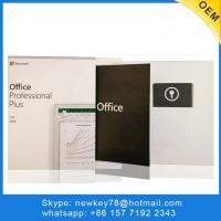 Buy cheap DVD Package Microsoft Office 2019 Pro Plus Key / Office 2019 Professional Plus Serial Key product