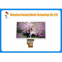 Buy cheap 7 Inch TFT LCD Screen High Contrast Ratio RGB Interface For Parking System product