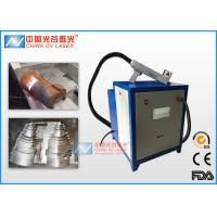 Buy cheap 500W Handheld Rust Cleaning Machine For The Oxide On Electronics Component Pins product