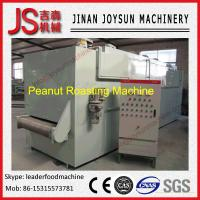 1t - 10t / h Big Peanut Roaster 4 - 75kw For Drying Different Plant Seeds