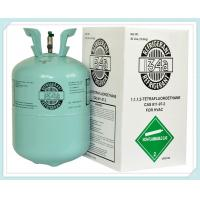 Buy cheap Pure gas Refrigerant R134a for Saudi Arabia,USA,India,the Middle East from wholesalers