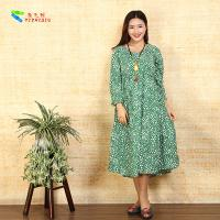 Buy cheap Green Bottom White Flower Simple Long Sleeve Dresses Pull Rope To Collect Waist Design product