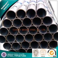 Buy cheap Q235 Zinc Coated Structural Steel Pipe SCH80 SCH160 , Galvanized Scaffolding Pipe product