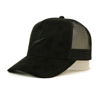 Buy cheap custom-made 3D embroidery 5 panel suede trucker cap with plastic buckle product