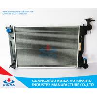 Buy cheap High Performance Aluminum Car Radiators 16400-0t030 For Toyota Corolla 2007 from wholesalers
