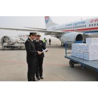 Buy cheap Hong Kong import declaration agency _ chicken feet Hong Kong import declaration from wholesalers