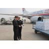 Buy cheap Hong Kong import declaration company _ bottled water Hong Kong import clearance from wholesalers