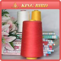 Buy quality High Grade OEM 100% Polyester Sewing Machine Thread for Industry at wholesale prices