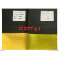 Buy cheap Bright Mustard Yellow Coating Wool Fabric Heavyweight Wool And Viscose And Polyester product