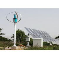 Buy cheap Customrized Color 1KW-48V Wind Turbine Generator Light Weight Aluminum Long Life product