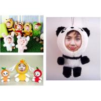 Buy cheap 3D face doll product
