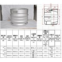 Buy cheap Stackable Silvery Europe Type Full Size Beer Keg For Brewing Equipment from wholesalers