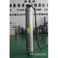 China submersible motor ac motor on sale