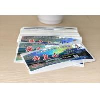 Buy cheap Anti Dirty Security Hologram Stickers Multi Color For Attractions Tickets product
