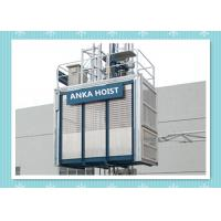 Buy cheap Rack & Pinion Hoist Construction Material Lift Elevator , VFC Control 40m/min product