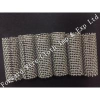 Aluminium / Mild Steel Wire Mesh Filter Round Shape Stainless Steel Mesh Filter Manufactures