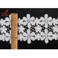 Buy cheap Soft White Flower 12CM Water Soluble Lace Good Hygroscopicity product