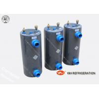 Buy cheap WHC - 5.0DHW Chemical Industry salt water heat exchanger Corrosion resistant product