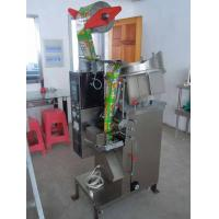 Buy cheap High Precision Auto Bagging Machines For Capsule Filling / Capsule Packing product
