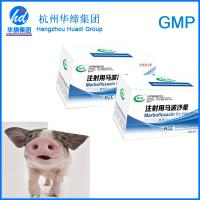 Buy quality GMP Injectable Marbofloxacin Fluoroquinolone Antibiotic Veterinary Medicine 2 Years Shelf Life at wholesale prices