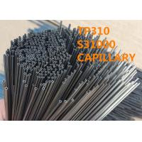 Buy cheap TP310 / S31000 Seamless Capillary Mirror Surface For Laser Engraving Equipment from wholesalers