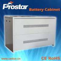 Buy cheap Prostar Battery Cabinet C-10 product