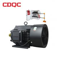 China High Speed Permanent Magnet Motor 7.5KW Constant Speed AC Motor with CE Certificated on sale