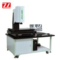 Buy cheap High Resolution Video Measuring Machine REICA 2.5D Precision 3 + L / 75 Micron product