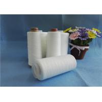 Buy cheap High Tenacity 100 Spun Polyester Weaving Yarn With Paper Cone / Dyeing Tube product
