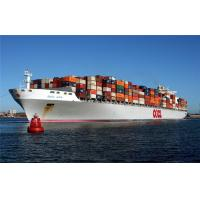 Buy quality Door To Door Direct Ocean Freight Services FCL LCL to Bushire , Iran at wholesale prices