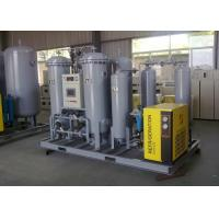 Buy cheap Small Cryogenic Air Separation Plant / Medical Liquid Oxygen Generator 180 m³/h product