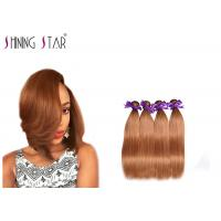 Buy cheap 4Pcs Lot Straight  Human Hair Bundles For Beautiful Girls Corrosion Resistant product