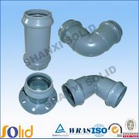 Buy cheap high pressure pvc pipe fittings from wholesalers