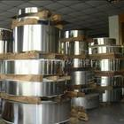 Buy cheap S235jr/Ss400/Q235 Mild Steel Coil product