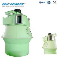 Buy cheap Vertical Single Rotor Air Classifier Air Separating Machine For Mineral Powder product