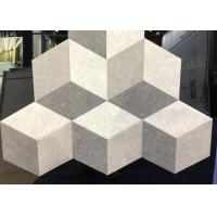 Buy cheap PUR Proection Commercial PVC Flooring 2.0mm 1.5mm  Directional Homogenous Flooring product
