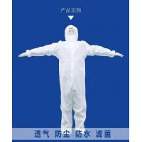 Buy cheap Hospital Full Body Protection Suit , Impervious Flame Resistant Coveralls product