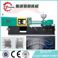 Buy cheap China high quality pet preform injection molding machine high speed product