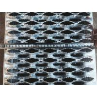 Buy cheap Punching Galvanized Grip Strut Plank Grating Aluminum Stainless Steel Iron Plate product