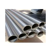 Buy cheap Galvanized Pipe Structural Steel Sections GI Pipe For Construction product