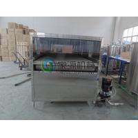Buy cheap Glass Bottle Beverage Processing Equipment 20000 BPH Bottle Tunnel Pasteurizer product